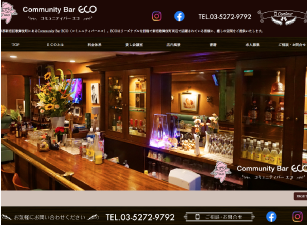 Community Bar ECO